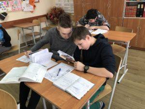 Pan Tadeusz lektura 5