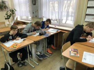 Pan Tadeusz lektura 8